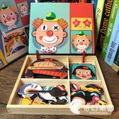 小紅書推薦 兒童早教拼圖磁鐵書 情景磁力貼拼拼樂玩具-奇幻樂園