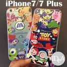 迪士尼 iPhone7/7 Plus 玩具總動員 怪獸電力公司 立體蠶絲浮雕TPU手機保護殼 硬背軟框套 毛怪 胡迪