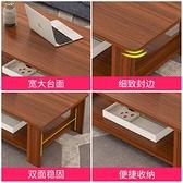 現貨 茶幾客廳簡約現代創意家用臥室小桌子簡易出租房小戶型長方形茶幾 【全館免運】