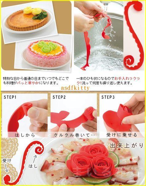 廚房【asdfkitty】矽膠玫瑰花裝飾-紅黃綠各一朵-日本Arnest正版商品