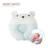 bebe Amico-條紋小熊-多功能造型枕(藍)