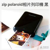 【東京正宗】 Polaroid 寶麗來 ZIP 留言 相印機 黑色 贈 行動電源