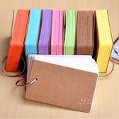 素色空白單字卡活頁便條紙 單字本 筆記本