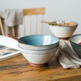 618好康鉅惠 創意歐式7寸喇叭碗家用斗笠碗沙拉碗泡面碗