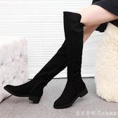 秋冬歐美百搭粗跟顯瘦過膝長靴女絨面瘦腿低跟長筒靴子 NMS漾美眉韓衣