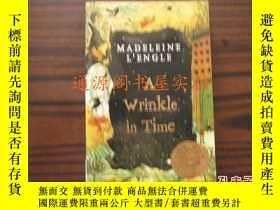 二手書博民逛書店英文原版罕見A Wrinkle in Time 時間的皺紋(無印