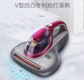 除螨儀家用床上小型紫外線殺菌機除螨吸塵器去除螨蟲神器220V 【快速出貨】