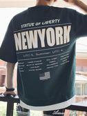 學生帥氣假兩件港風短袖T恤夏季韓版潮流五分袖衣服艾美時尚衣櫥