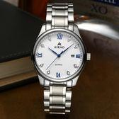手錶 時尚商務男錶 精鋼防水石英錶 手錶男 男士手錶 檸檬衣捨