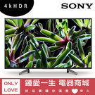 留言折扣享優惠[SONY 索尼]49吋 超薄背光 4K HDR 智能液晶電視 KD-49X7000G