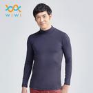 【WIWI】MIT溫灸刷毛立領發熱衣(湛海藍 男S-3XL)