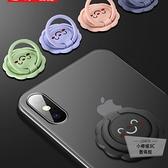2個裝 手機指環扣支架便攜支撐架子防摔粘貼式【小檸檬3C】