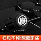 有線耳機 森麥 SM-IV8123掛耳式運動跑步電腦手機線控耳麥頭戴耳掛式耳機不傷耳 【母親節特惠】