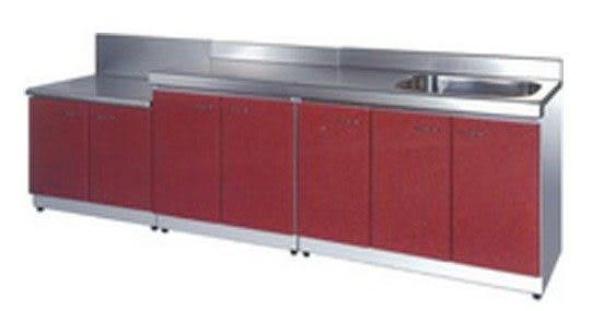 【fami】不鏽鋼廚具 分件式 流理台 72CM+72CM+100CM (大三件) 運費另計