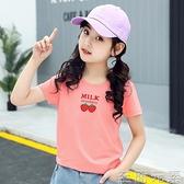 童裝女童短袖T恤中大童打底衫兒童半袖體恤女孩夏裝夏季新品 至簡元素