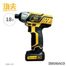功夫【18V鋰電衝擊充電起子機】(電池x...