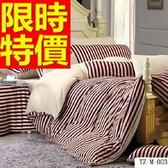 雙人床包組含枕頭套+棉被套+床罩-日飾寢具純棉四件套寢具組 12色65i2【時尚巴黎】
