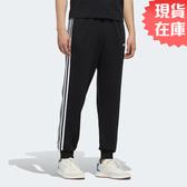 ★現貨在庫★ Adidas ESSENTIALS 3-S 男裝 長褲 休閒 經典 縮口 三條線 黑 【運動世界】 DU0468