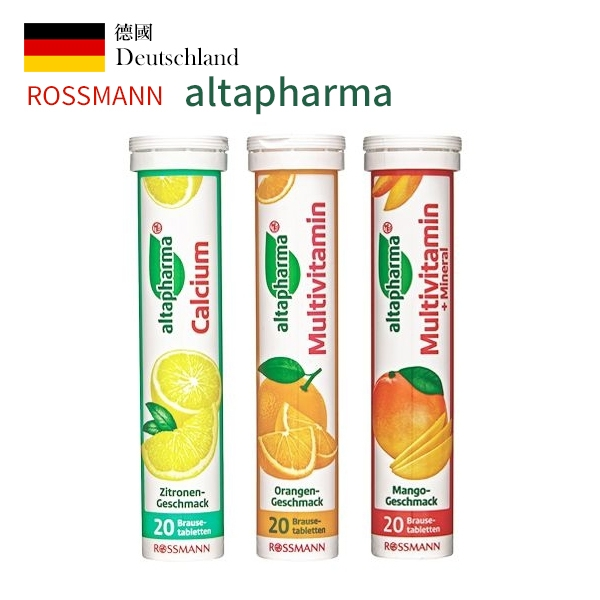 德國 Rossmann Altapharma 發泡錠 20錠/入 款式可選 氣泡錠【YES 美妝】