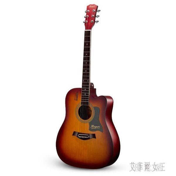 吉他初學者學生女男新手入門練習木吉他41寸樂器 QQ22061【艾菲爾女王】