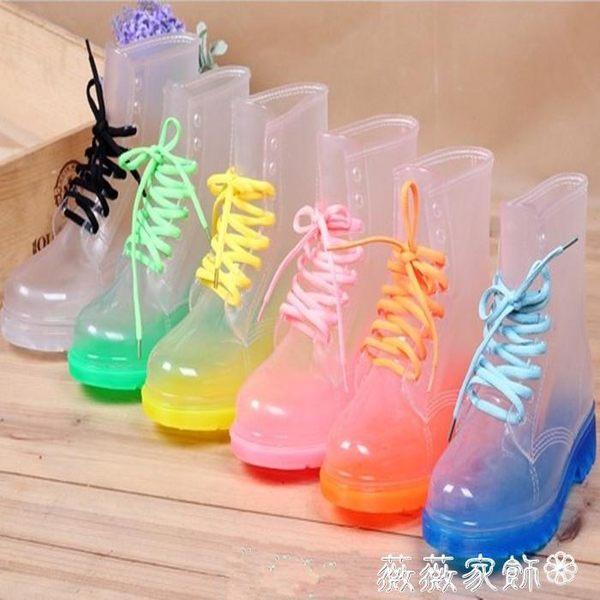 雨鞋 韓國水晶果凍鞋平跟平底馬丁雨靴時尚透明雨鞋水鞋女短筒成人防滑 微微家飾