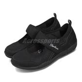 Skechers 休閒鞋 Be-Lux 黑 銀 女鞋 魔鬼氈 健走鞋 運動鞋【PUMP306】 23169BBK