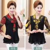 中老年女裝夏裝蕾絲短袖T恤上衣新款中年40-50歲媽媽裝中袖雪紡衫·Ifashion