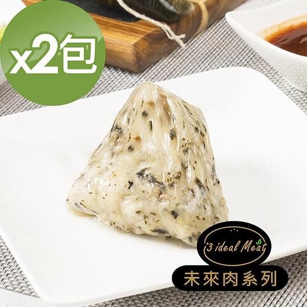 【南紡購物中心】i3 ideal meat-未來肉客家粿粽子2包(5顆/包)