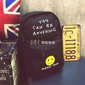 日韓個性街頭青年韓版帆布書包男時尚潮流學院風初中學生雙肩背包  瑪奇哈朵