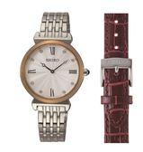 SEIKO 精工 7N00-0BM0S (SFQ798P1) 限量套組 晶鑽 女錶/贈錶帶/禮盒