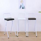 【頂堅】鋼管(厚型沙發皮革椅座)高腳折疊椅/吧台椅/櫃台椅/餐椅-三色深咖啡色