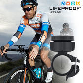 Lifeproof 多功能專利 單車架/機車架+扣具 (黑) 50358
