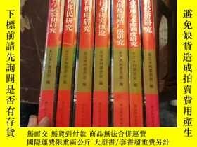 二手書博民逛書店罕見長江三峽工程技術叢書:三峽工程科學試驗和研究+三峽工程移民研