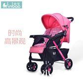 嬰兒手推車-多功能折疊新生兒外出車 YEC