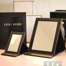 化妝鏡高清化妝鏡 皮質可折疊臺式梳妝鏡隨身便攜學生宿舍鏡子 晶彩