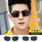 男士偏光太陽眼鏡 方型墨鏡 Polaroid眼鏡 駕駛墨鏡 抗紫外線UV400 時尚流行款