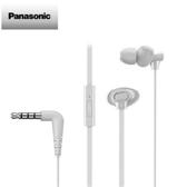 Panasonic重低音XBS手機用耳道耳麥TCM130-W 白色