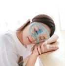 88柑仔店~2256可愛透明冰敷眼罩睡眠遮光透氣女韓國冰袋卡通睡覺冷敷護眼罩