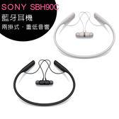 SONY SBH90C 高音質頸掛式藍牙耳機 (公司貨)