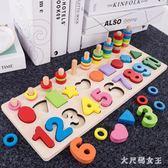 兒童玩具1-2周歲3數字認知寶寶智力啟蒙男女孩早教益智積木 XW3932【大尺碼女王】