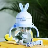 寶寶水杯外出攜帶吸管杯夏季兒童幼兒園防摔喝水杯子學飲水壺防漏 怦然心動
