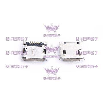 ◤大洋國際電子◢ Micro 母座 SMD / DIP (10PCS/包) 0471