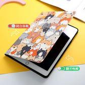 ipad2019新款pro11寸保護套蘋果平板air2硅膠mini4網紅『鹿角巷』