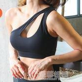 運動青年聚攏定型防震文胸收副乳背心式跑步瑜伽無鋼圈運動內衣女   草莓妞妞