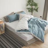 【預購】床包組-雙人【克卜勒】ikea風格  100%精梳棉 工業風 純棉 翔仔居家