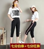 夏季薄款大碼七分褲女200斤胖mm加肥加大碼高腰顯瘦哈倫運動女褲 歐歐