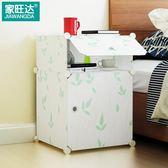 床頭櫃 家旺達簡易床頭櫃簡約現代小櫃子儲物櫃迷你收納櫃臥室兒童置物櫃
