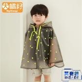兒童雨衣幼稚園男童女童網紅雨衣雨披防水斗蓬式【英賽德3C數碼館】
