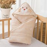 嬰兒繈褓 初生嬰兒抱被純棉新生兒包被春秋冬季寶寶用品中厚保暖被子包巾 快樂母嬰