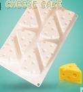 烘焙模具 糕點蛋糕模具 奶酪模具果凍蛋糕烤盤家用硅膠慕斯烘焙工具